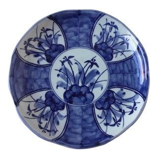 Blue & White Chinoiserie Decorative Plate
