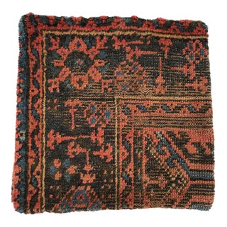 Turkish Wool Kilim Rug Fragment Pillow