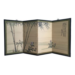 Antique Japanese 4 Panel Silk Painted Screen