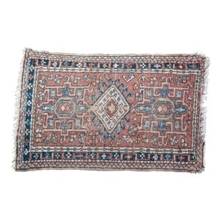 "Vintage Persian Karajeh rug in Blush and Blue - 2'6""x4'"