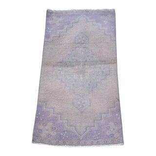 Vintage Turkish Purple Wool Pile Rug - 1′4″ × 2′9″