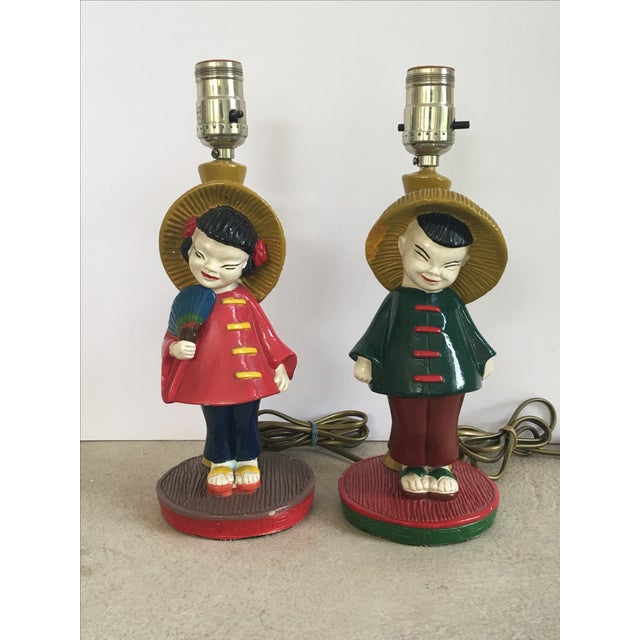 Image of 1960s Asian Boy & Girl Lamps - A Pair