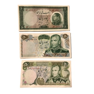 Pre-Revolution Iranian Currency - Set of 3