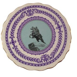 St. Petersburg Russia Souvenir Plate