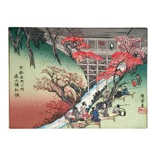 Hiroshige Ando Japanese Wood Block Print