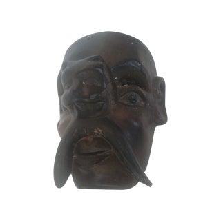 Vintage Antique Mexican Dance Mask - Two Face