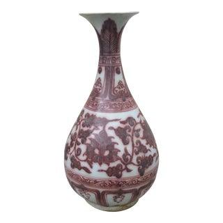Oriental Flambe Glazed Vase