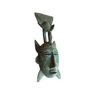 African Wood Mask With Bird on Head