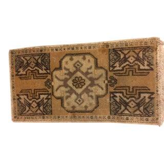 Handwoven Turkish Carpet - 1′6″ × 2′11″