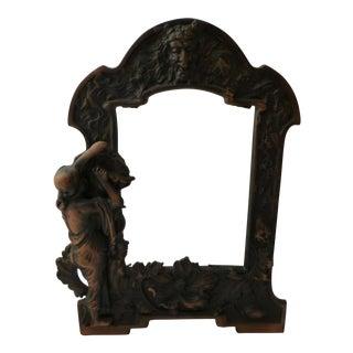 Art Nouveau Copper Picture Frame Reproduction