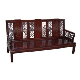 Vintage Chinese Rosewood Settee