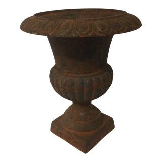 Rusty Cast Iron Urn Planter