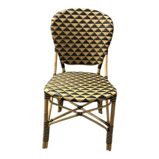 Woven Rattan Side Chair