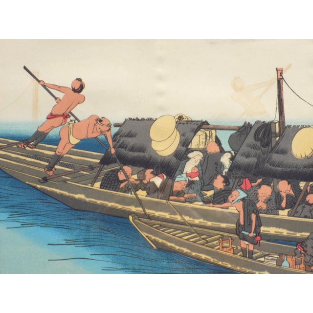 Japanese River Boat Woodblock Print, 1856 - Image 4 of 4