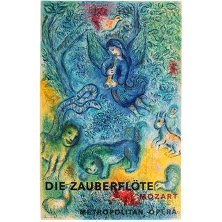 "1967 Marc Chagall ""The Magic Flute"" Lithograph"