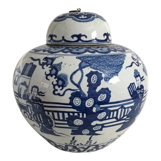 Extra Large Vintage Chinese Blue & White Ginger Jar