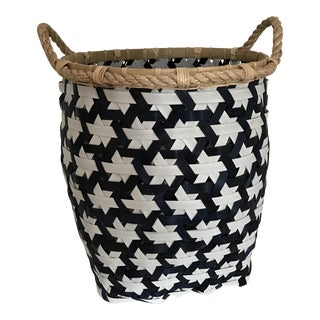 Anthropologie Starry Night Woven Basket