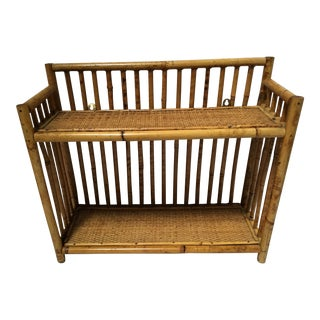 Vintage Rattan Double Wall Shelf