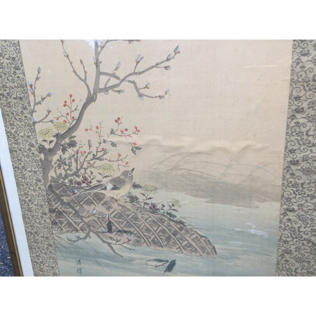 Image of Japanese Gouache on Pith Framed Scroll