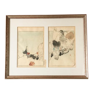 Japanese Pigeons Pen & Watercolor Framed Painting