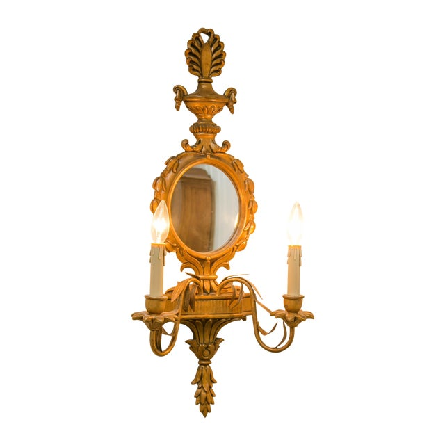 Pier Deux Gold Mirrored Sconce - Image 1 of 3