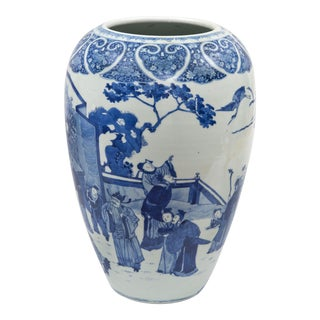 Large Chinese Blue & White Vase, Circa 1860