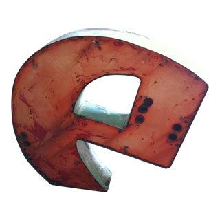 Vintage Industrial Letter 'E'