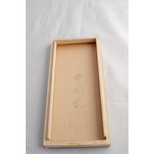 Vintage Asian Ceramic Celadon Chopstick Rests in Box - Set of 6 - Image 8 of 10