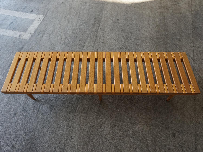 John Keal For Brown Saltman Low Bench Table   Image 4 Of 6