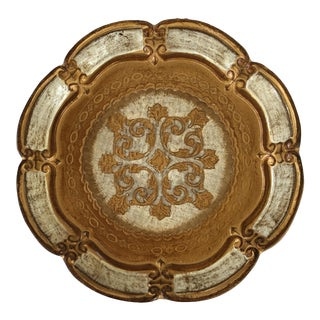 Vintage Ivory and Gold Round Florentine Tray