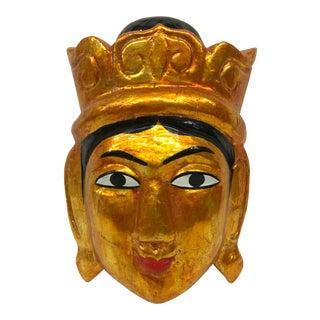 Vintage Hand Carved God Head