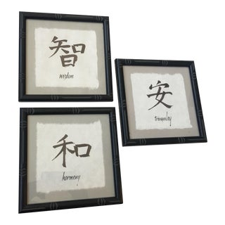 Bamboo Framed Japanese Characters - Set of 3