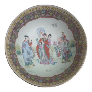Chinoiserie Ancient Figures Bowl