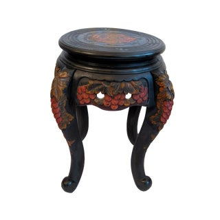 Japanese Hand-Carved Black Cherries Accent Table