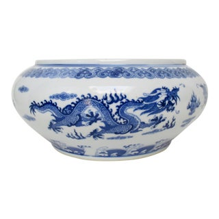 Chinese Porcelain Dragon Bowl