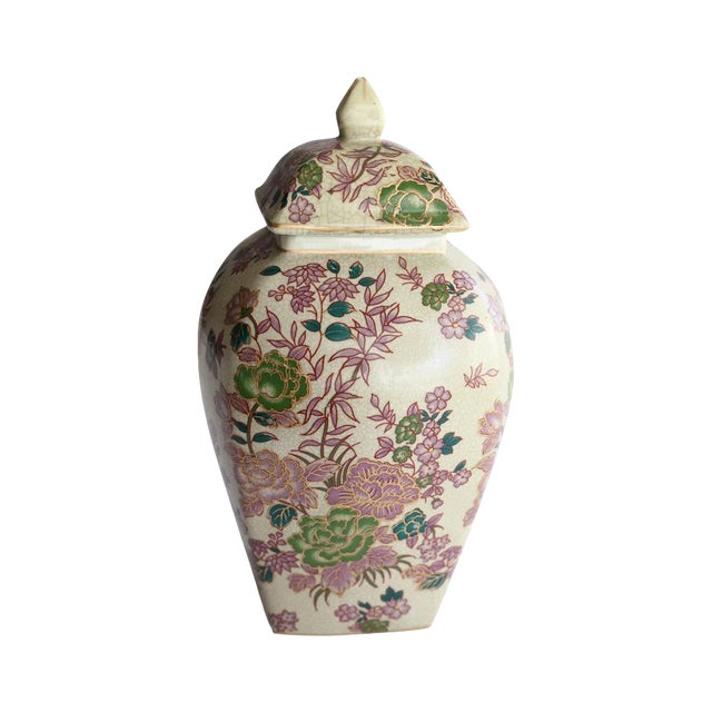 Ginger Jar With Purple Flowers - Image 1 of 7