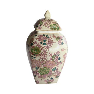Ginger Jar With Purple Flowers
