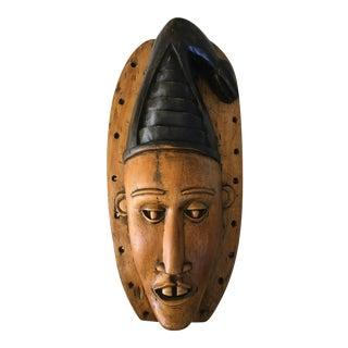 Large Vintage African Mask