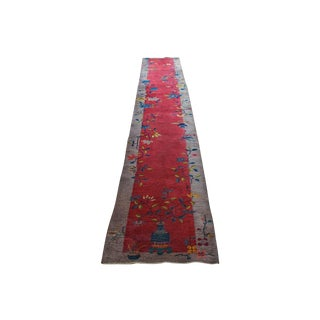 "Chinese Art Deco Runner Rug - 1'11"" X 13'3"""