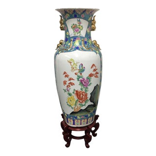 Asian Vase & Decorative Wood Stand