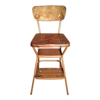 Retro Cornucopia Step Stool