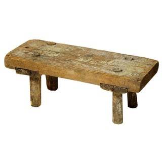 Short Handmade Wood Milking Stool