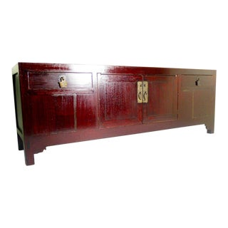 Antique Chinese Petit Ming Coffee Table Cabinet