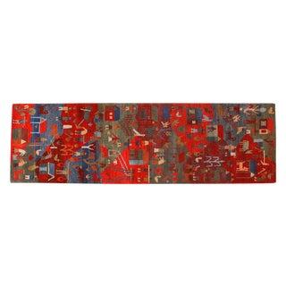 "Tibetan Folk Art Runner Rug - 2'1"" x 6'11"""