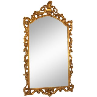 A Gold Gilt Carved Wood Palatial Mirror
