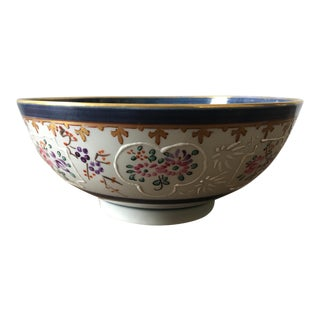 19th Century French Samson Porcelain Bowl