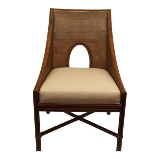McGuire Barbara Barry Petite Caned Arm Chair
