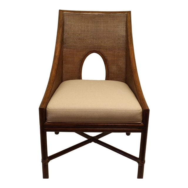 McGuire Barbara Barry Petite Caned Arm Chair - Image 1 of 5