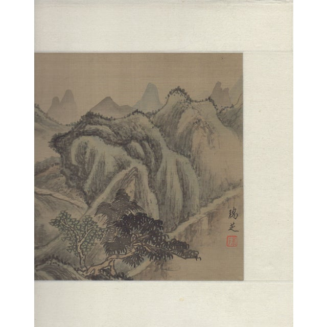 Image of Vintage Mountain Cabin Japanese Watercolor on Silk