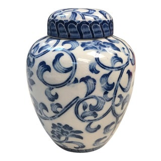 Andrea by Sadek Porcelain Jar with Lid